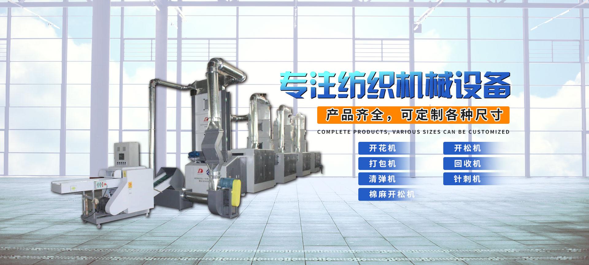 高密容大机械有限公司